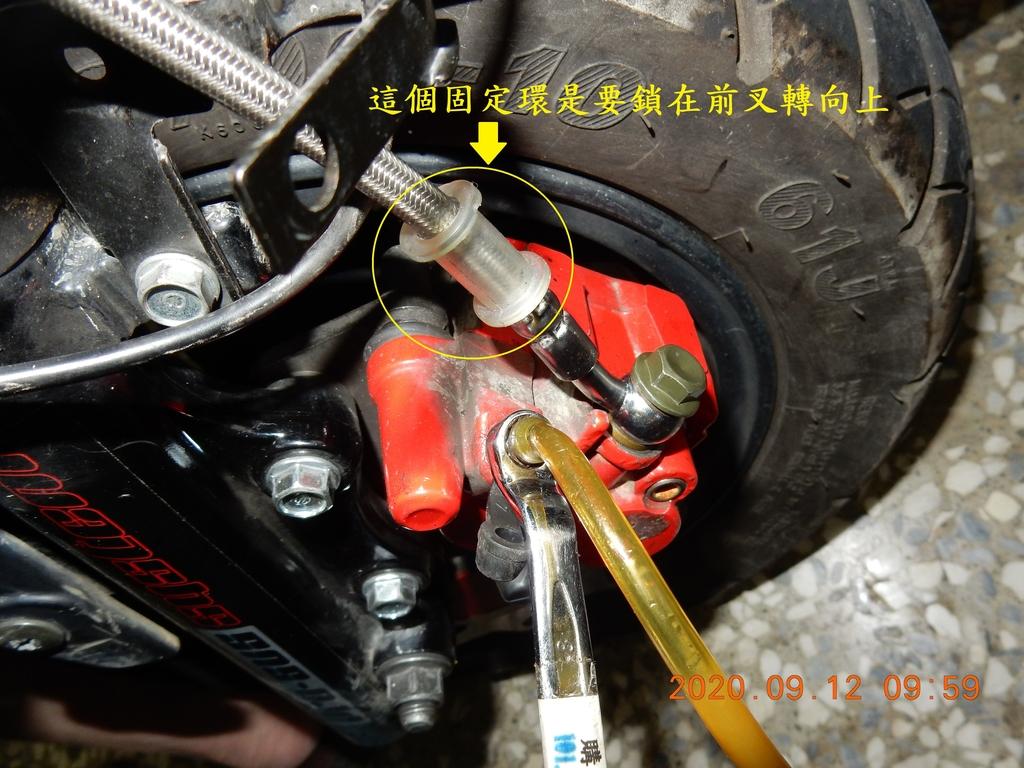 JET Power EVO更換金屬煞車油管256