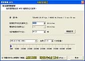 將MPEG1轉成DVD教學:D61.jpg