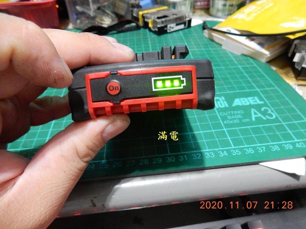 雙11的新玩具BOSCH GDX180-LI衝擊板手開箱2555