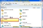 中華ADSL_FTTB合約查詢教學!:AC-068.jpg