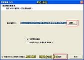 將MPEG1轉成DVD教學:D62.jpg