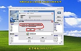 用WD修復程式來修復已壞軌的硬碟教學:A-479.jpg