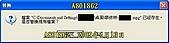 將MPEG1轉成DVD教學:D63.jpg