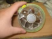 使用酒精清理CPU風扇煥然一新並消毒!:A-417.JPG
