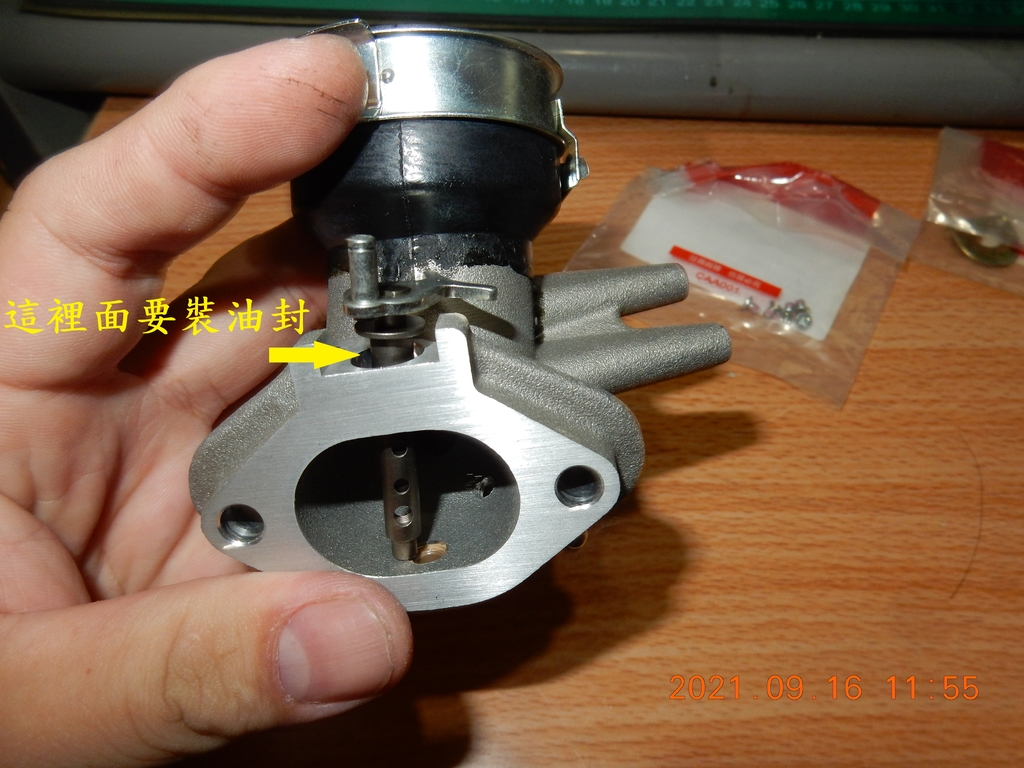 STCS進氣歧管(零件組裝)JET6319
