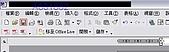 把Word文件轉換成pdf檔:A35.jpg