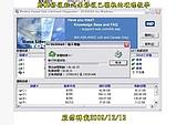 用WD修復程式來修復已壞軌的硬碟教學:A-480.jpg