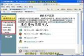 中華ADSL_FTTB合約查詢教學!:AC-070.jpg