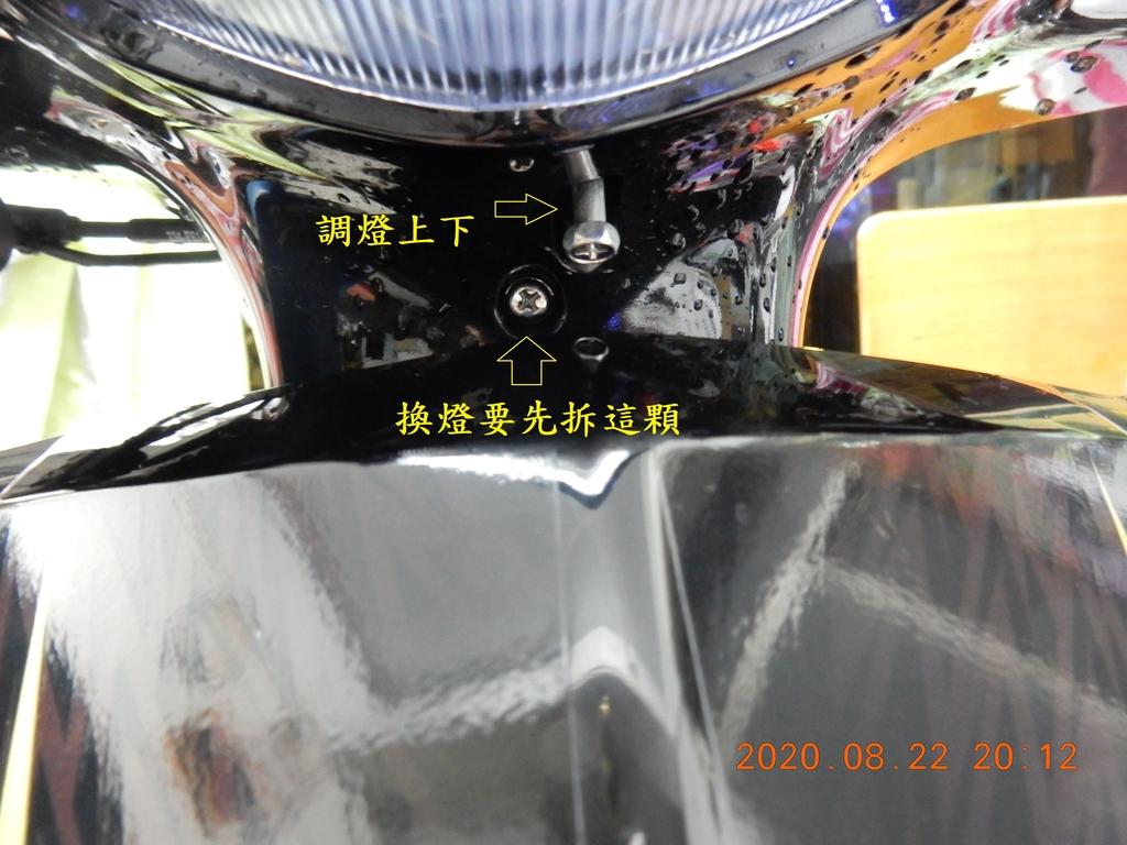 Z1 attila 雙碟ABS改五期大燈控制方法一(繼電器版)6411