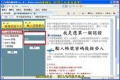 中華ADSL_FTTB合約查詢教學!:AC-071.jpg
