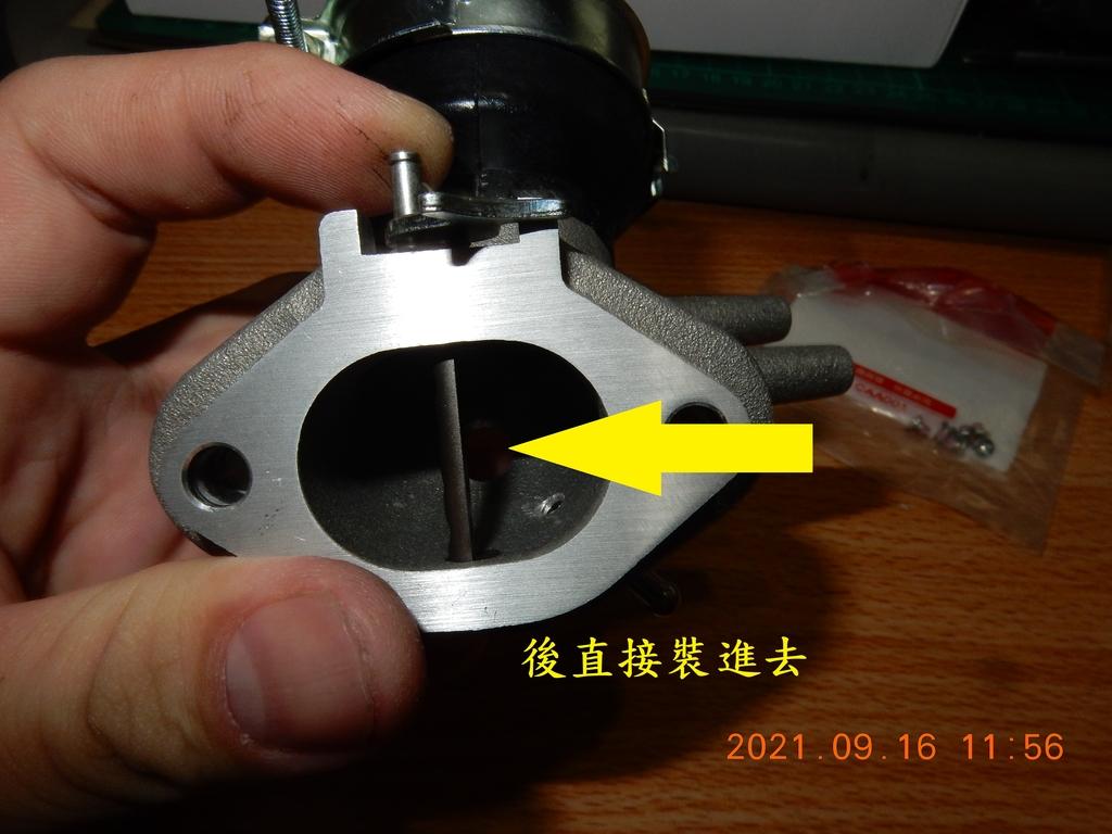 STCS進氣歧管(零件組裝)JET2940