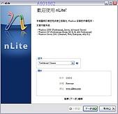 使用nLite軟體製作自動化安裝光碟:CC14.jpg