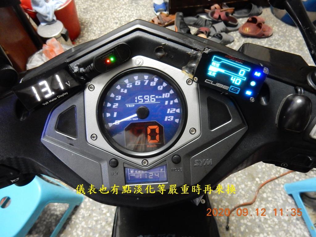 JET Power EVO更換金屬煞車油管8030