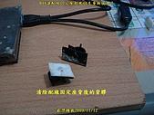 DIY讓配線固定座起死回生重新使用!:A-275.JPG