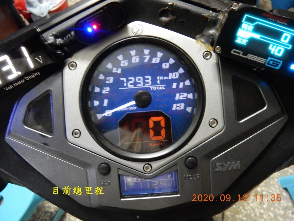 JET Power EVO更換金屬煞車油管5920