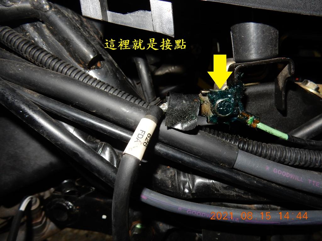 JET POWER EVO更換電瓶接地線B6060