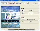 將MPEG1轉成DVD教學:D66.jpg