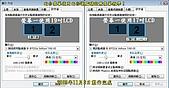 兩台螢幕使用兩台電腦開啟雙螢幕教學!:A-199.JPG