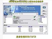 用WD修復程式來修復已壞軌的硬碟教學:A-481.jpg