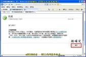 中華ADSL_FTTB合約查詢教學!:AC-072.jpg