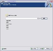 使用nLite軟體製作自動化安裝光碟:CC15.jpg