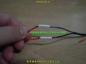 監視器週邊變壓器整合教學!:A-139.JPG