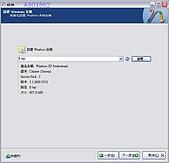 使用nLite軟體製作自動化安裝光碟:CC16.jpg