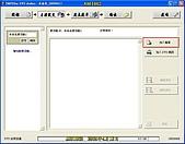 將MPEG1轉成DVD教學:D67.jpg