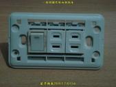 一個開關控制兩個插座:A-816.jpg
