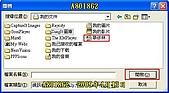 將MPEG1轉成DVD教學:D68.jpg