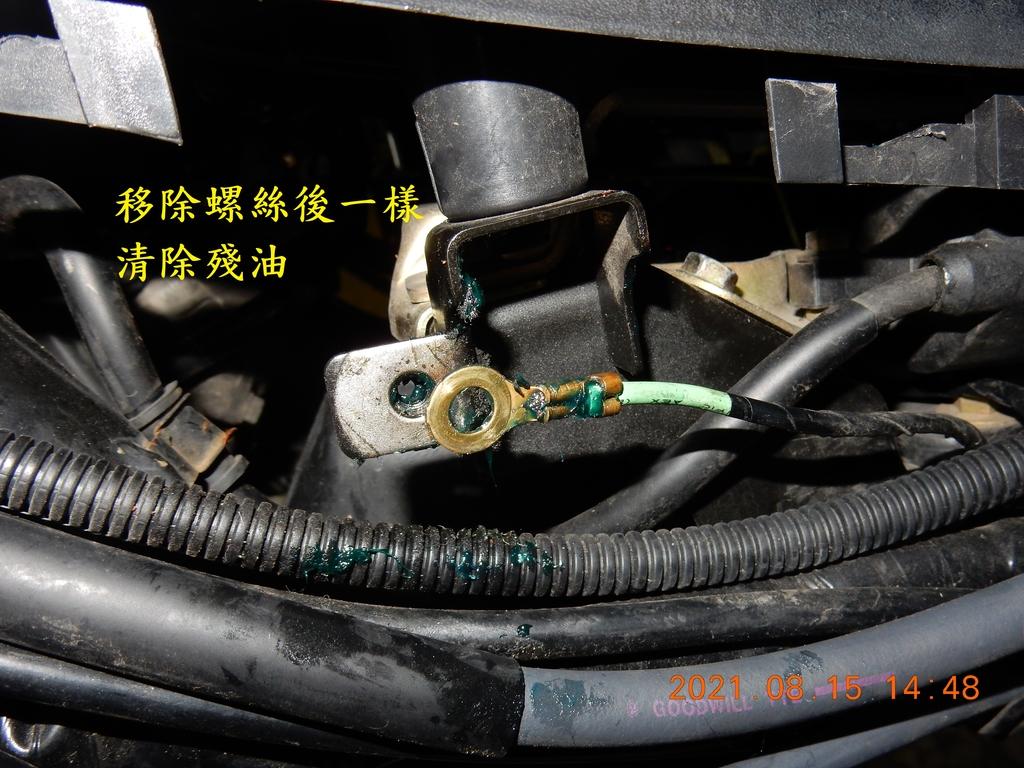 JET POWER EVO更換電瓶接地線B9601