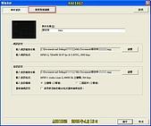 將MPEG1轉成DVD教學:D69.jpg