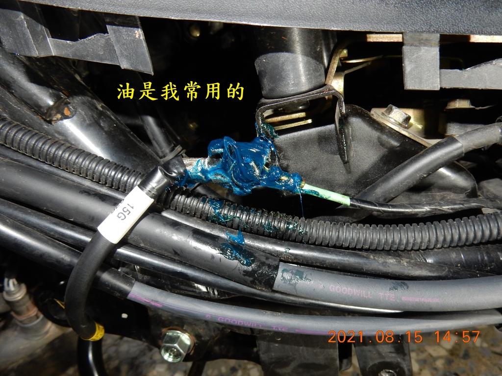 JET POWER EVO更換電瓶接地線B3433
