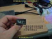 DIY讓配線固定座起死回生重新使用!:A-277.JPG