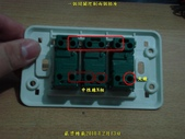 一個開關控制兩個插座:A-817.jpg