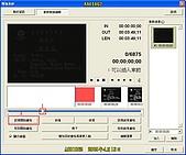 將MPEG1轉成DVD教學:D70.jpg