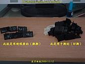 DIY讓配線固定座起死回生重新使用!:A-278.JPG