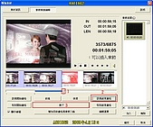 將MPEG1轉成DVD教學:D71.jpg