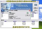 用WD修復程式來修復已壞軌的硬碟教學:A-483.jpg