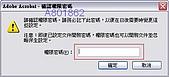 把Word文件轉換成pdf檔:A44.jpg