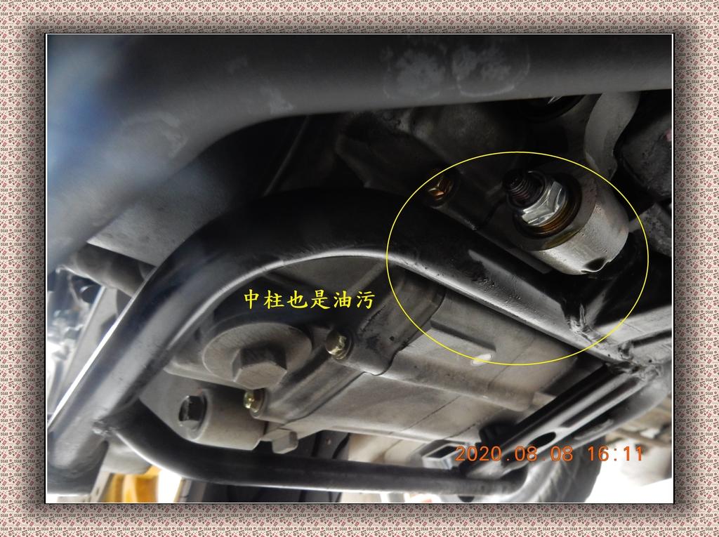 Z1 attila 雙碟ABS引擎底部漏機油才第一次換油後發現...4489