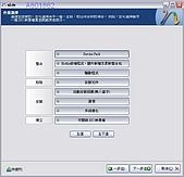 使用nLite軟體製作自動化安裝光碟:CC19.jpg