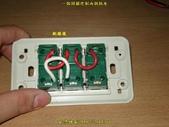 一個開關控制兩個插座:A-818.jpg