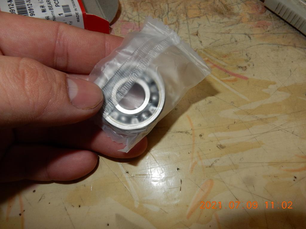 JET POWE新輪框軸承置入8254