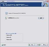 使用nLite軟體製作自動化安裝光碟:CC20.jpg