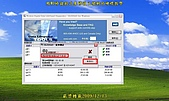 用WD修復程式來修復已壞軌的硬碟教學:A-484.jpg