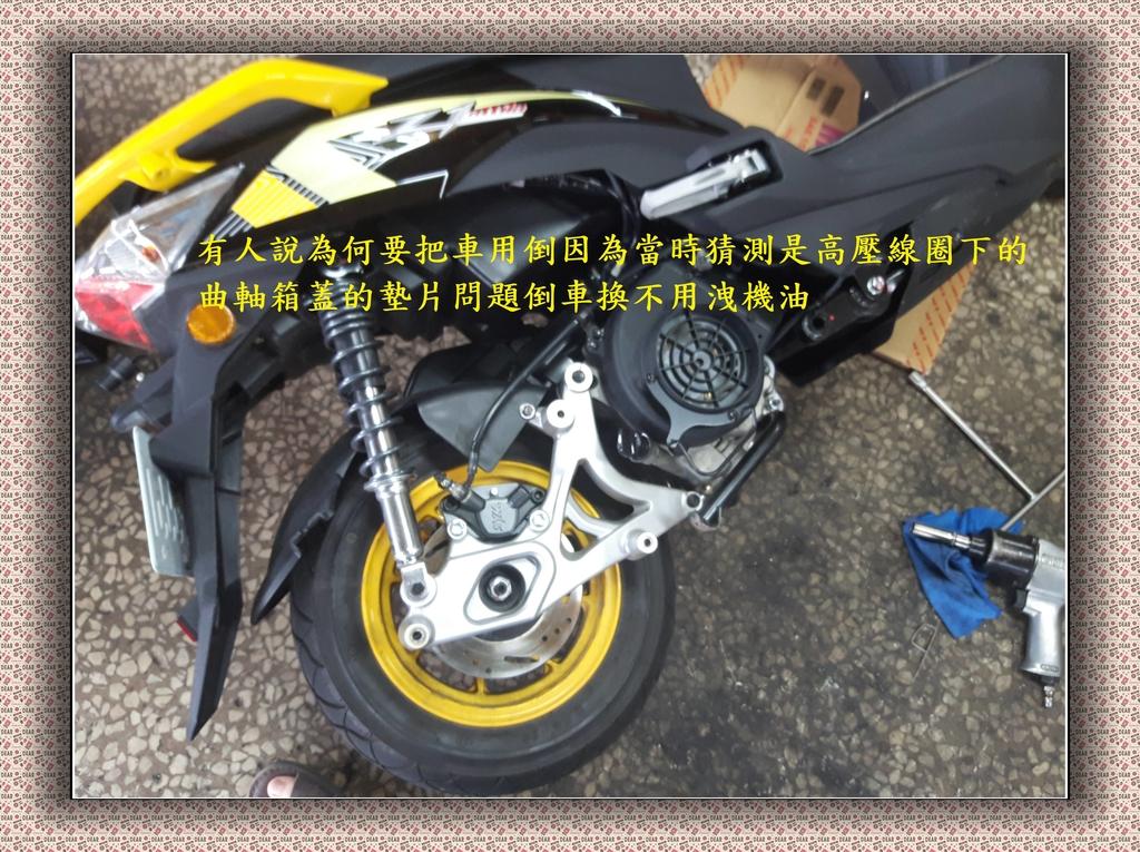 Z1 attila 雙碟ABS引擎底部漏機油才第一次換油後發現...5565