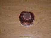 DIY使用檸檬酸洗銅氧化:C110.JPG