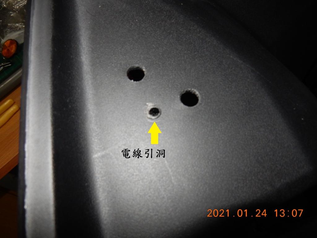 JET POWER EVO車側反光片改亮開關控制板479