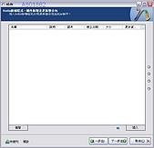 使用nLite軟體製作自動化安裝光碟:CC21.jpg